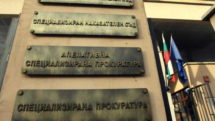 Спецпрокуратура претърсва офис на Иво Прокопиев