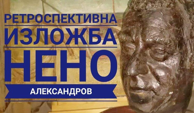 """Последната книга """"Жадувам"""" на Нено Александров представят в Димитровград"""