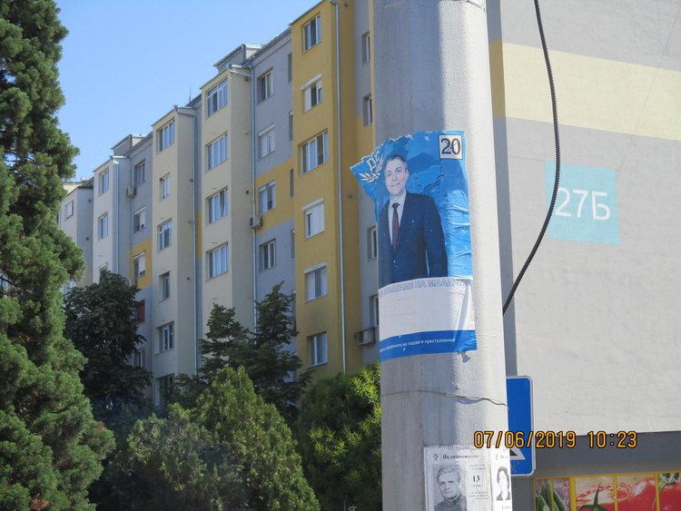 Община Хасково глобява две партии за непремахнати плакати от изборите