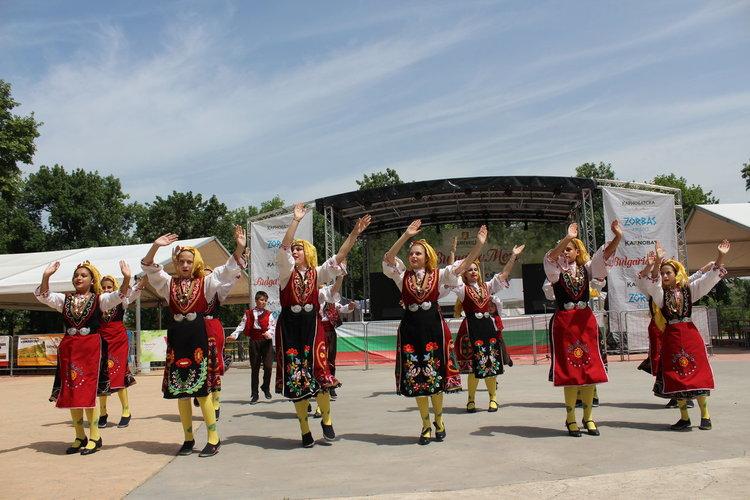 Три дни песни и танци без граници  в Свиленград