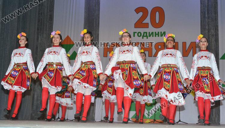 """Концерт за 20 г. ансамбъл """"Южняци"""" и 50 г. творческа дейност на Васко Димов"""
