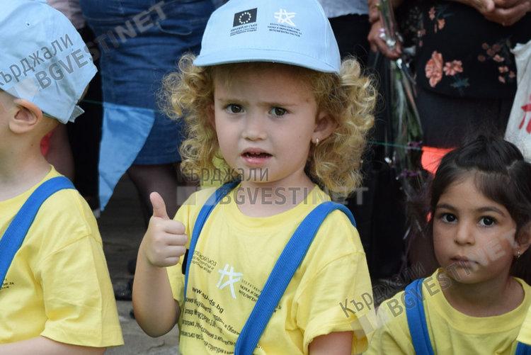 """Конференция """"Вдъхновени-заедно за детство без насилие"""" ще се проведе в Кърджали"""