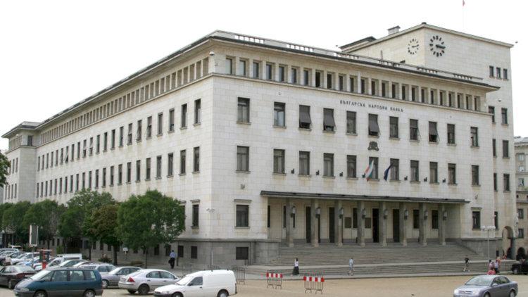 Управителят на БНБ: Финансовата криза наложи нови задачи на централните банки
