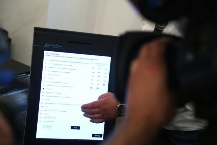 На първо четене: Правната комисия прие отмяната на машинното гласуване