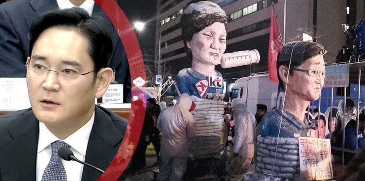 13-ото събиране на свещи на 21 януари с искане за арестуването на тогавашния президент Пак Гън Хе и наследника на Samsung