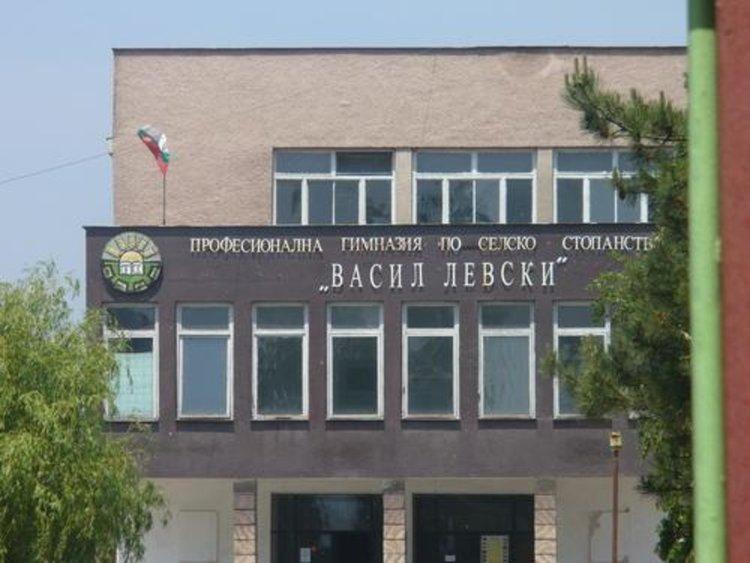 Общината модернизира Професионалната гимназия с проект за почти милион и 300 000 лв.