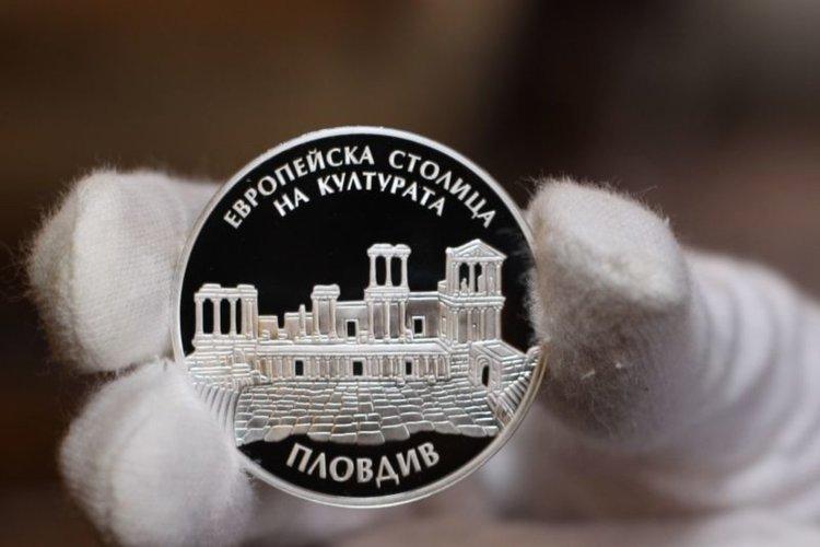 БНБ пуска сребърна възпоменателна монета за Пловдив