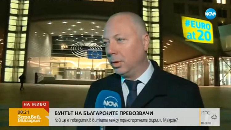 Желязков: Протестът на превозвачите в Брюксел не е израз на евроскептицизъм