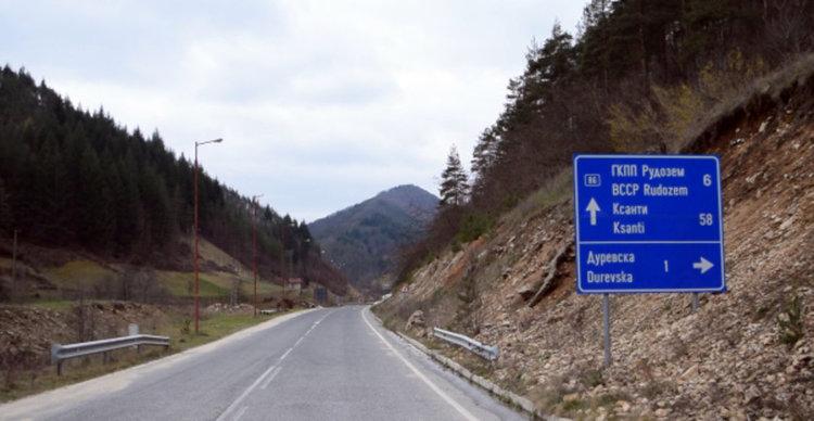 Рудозем съчетава минерална вода и граничен пункт за развитие на района
