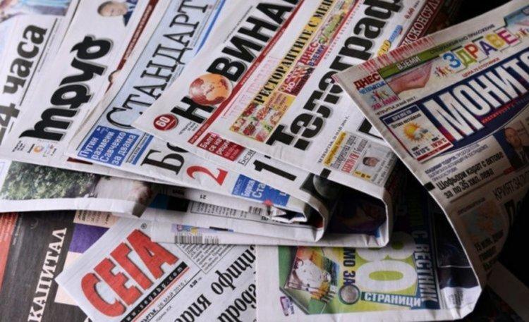 Лекарка от ТЕЛК - Търговище беше хваната с 200 лв. подкуп. Вестниците в събота