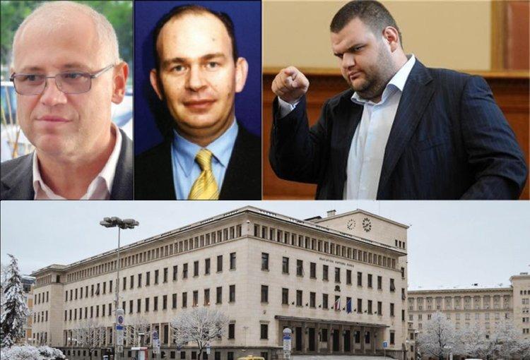 Биволъ: В САЩ е заведен иск срещу Делян Пеевски, Цеко Минев, Ивайло Мутафчиев и БНБ за кражба на 65 милиона долара