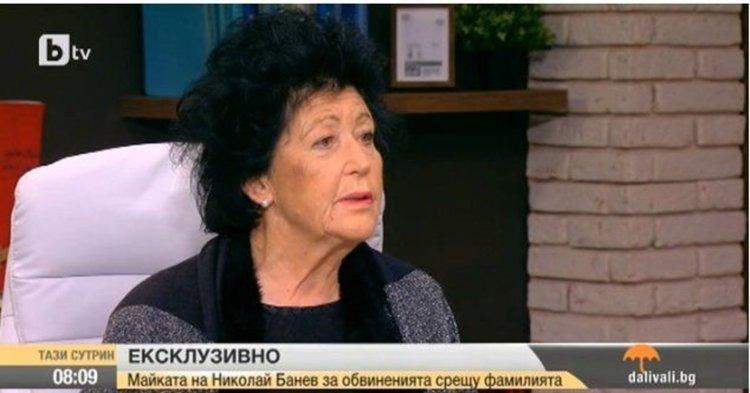 Мария Банева: Синът ми финансира политически кампании, даде и на Първанов