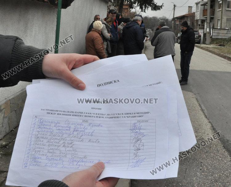 Над 100 се подписаха против застрояването на парка в Куба, смятат го за престъпление