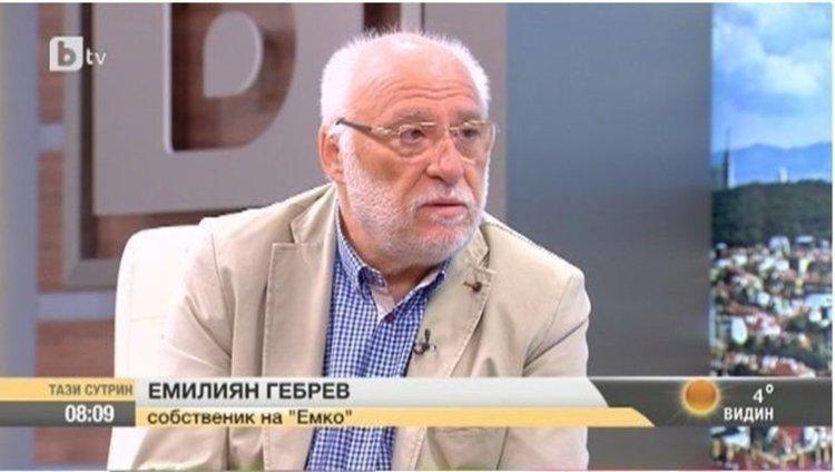 Борисов се срещa с посланика на Великобритания заради отравянето на Гербев