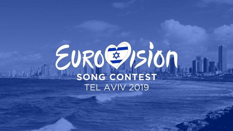 """Пуснаха билетите за """"Евровизия"""", най-евтиният вариант за финала е 317 долара"""