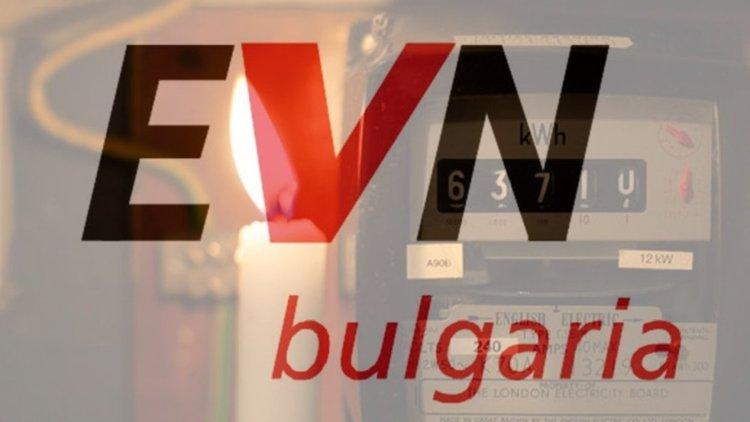 ЕВН предупреждават, че искат промяна на цените от 1 юли