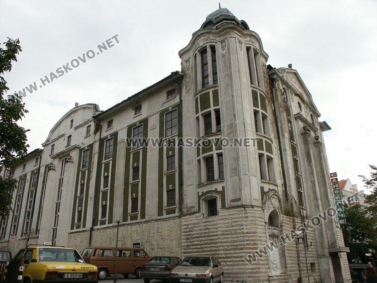 Сметната палата: Старите сгради изчезват, едва 0,07% от архитектурните паметници се контролират