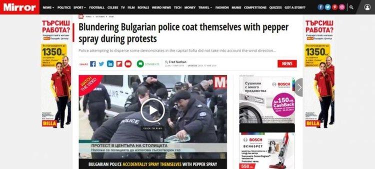 "И ""Daily Mirror"" отбеляза плачещите полицаи"