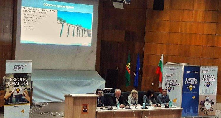 Строителният министър в Смолян: Продължението на програмата за саниране е в процес на обсъждане