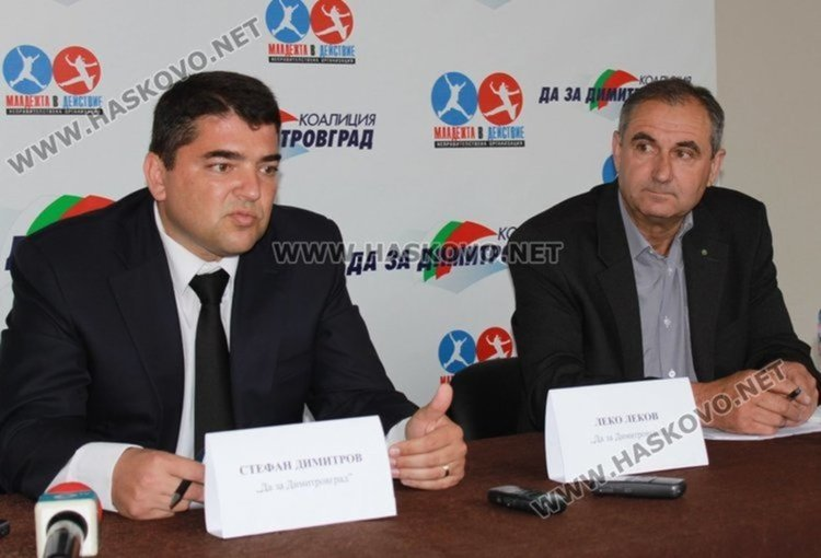 Предлагат отпускане на стипендии на студенти от Димитровград