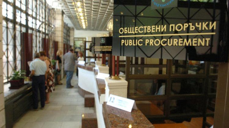 Въвеждат нова система за електронни обществени поръчки