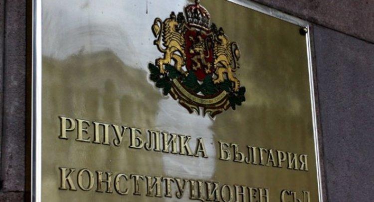 Kонституционният съд отмени по-високите данъци за ваканционните имоти