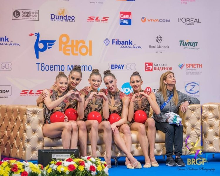 Снимка: Българска федерация художествена гимнастика