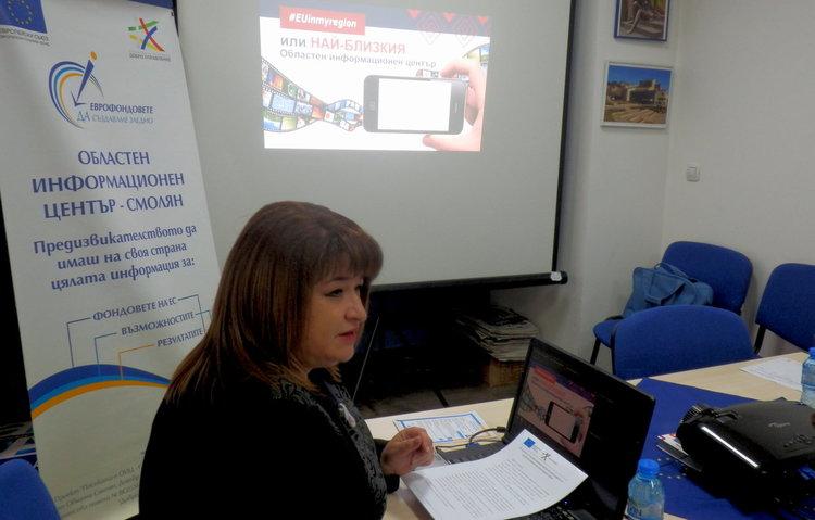 ОИЦ Смолян обяви конкурс за млади предприемачи до 18 години от областта