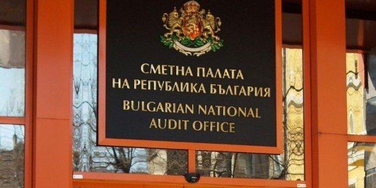 Сметната палата дава 6 партии на прокуратурата. Ето кои