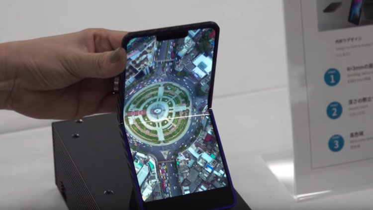 Sharp показа сгъваемия си смартфон (видео)
