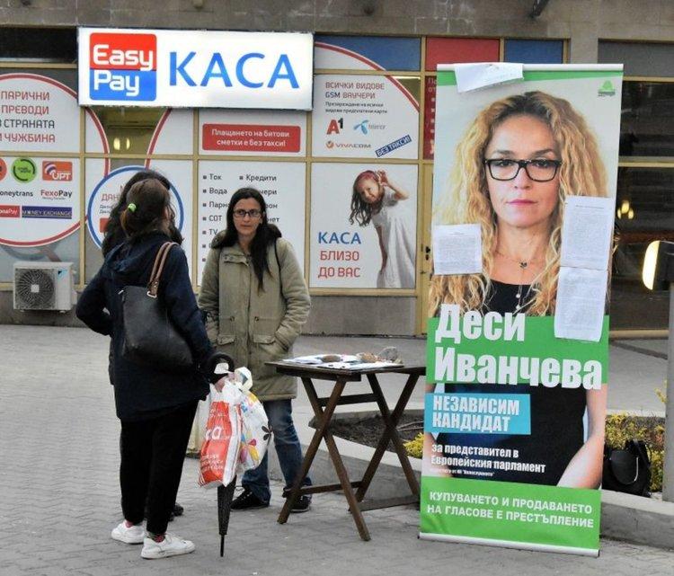 Внесоха над 5500 подписа в ЦИК за Иванчева
