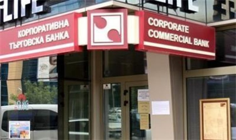 Започва изплащането на над половин милиард лева на част от кредиторите на КТБ