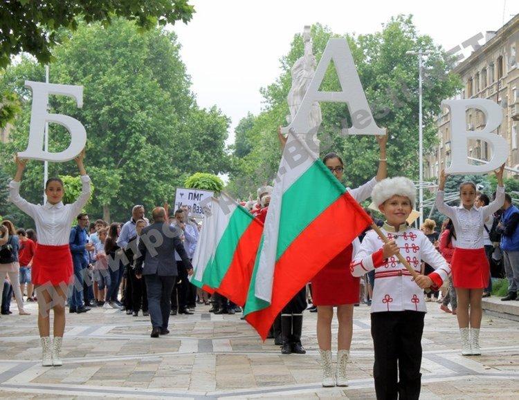 На 24-ти май стотици димитровградски ученици ще се съберат в центъра на града