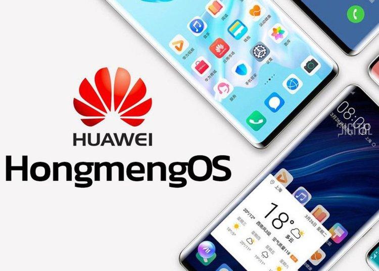 Huawei ще са готови с операционната система, която ще замести Android до края на 2019г.