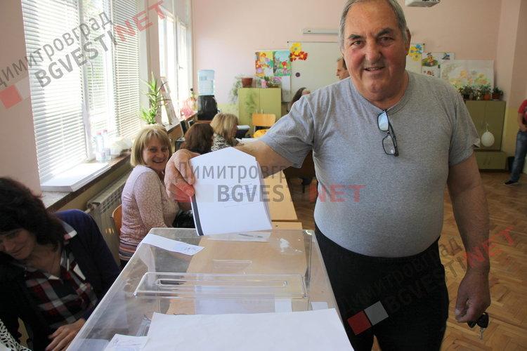 По-малко от 1/4 в димитровградско са гласували до 17:30 часа, активността най-ниска в областта