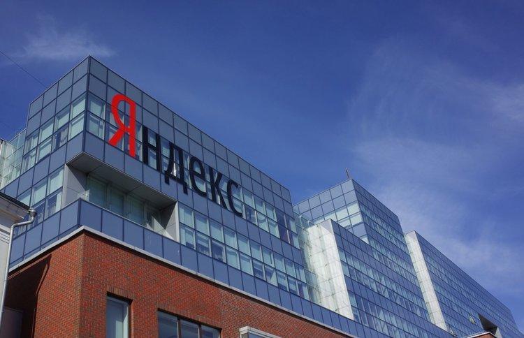 Руските служби искат от интернет гиганта Яндекс паролите на всички потребители