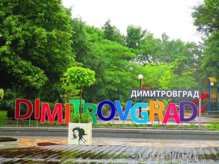 Концерт и поход срещу рака на гърдата организират в Димитровград