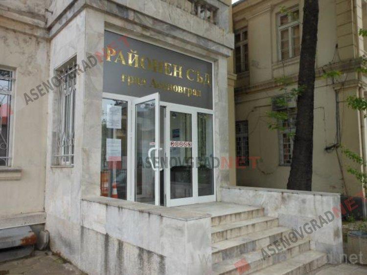 """Съдът отмени дисциплинарно наказание на служител на ОУ """"Н. Й. Вапцаров"""""""