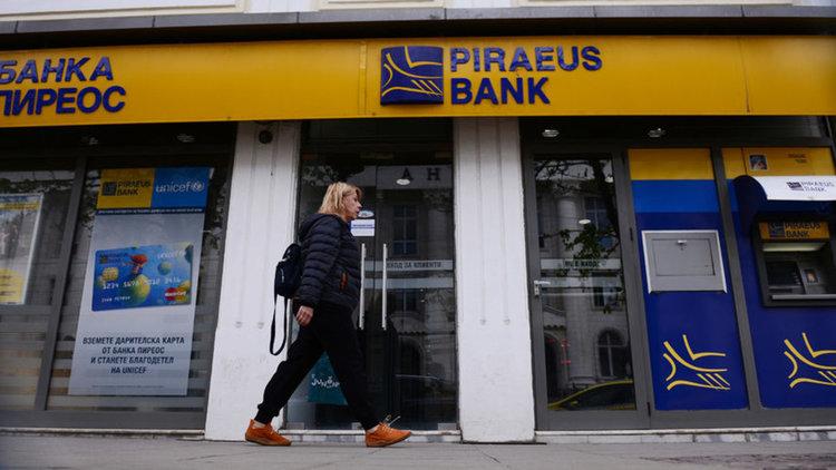 "Пощенска банка вече е собственик на ""Пиреос България"""