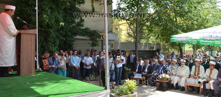 """Тържествен ритуал и намаз за откриването на обновената """"Ески джамия"""" в Хасково"""