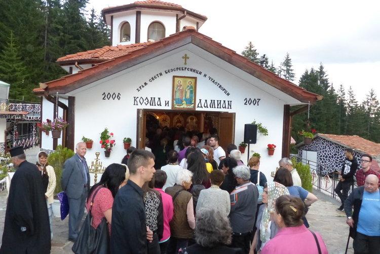 """Храмов празник и 10 години от освещаването на манастирската църква """"Св. св. Козма и Дамян"""""""