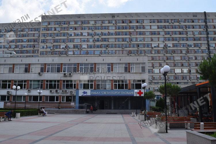 Мъж пострада тежко при катастрофа, откараха го в болница в Пловдив