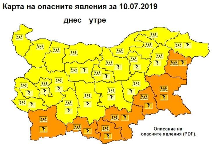 Карта на опасните явления за 10.07.2019