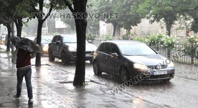 Оранжев код за дъжд и гръмотевици в Хасковско