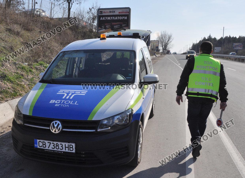 Тол полицията погна шофьорите за винетки в Хасковско - Haskovo.NET