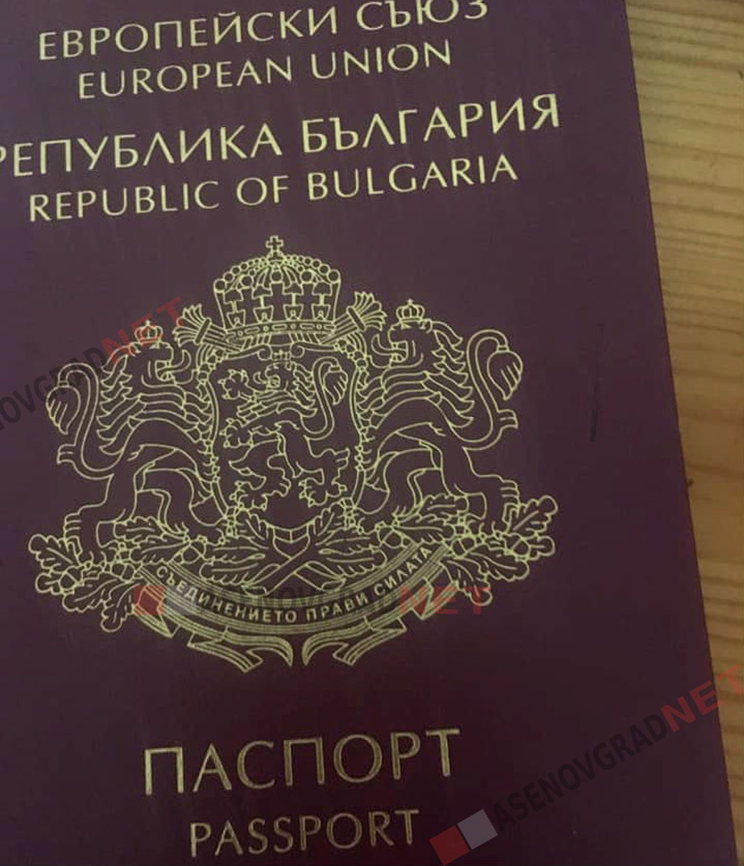 Srokt Na 200 000 Lichni Karti Pasporti I Knizhki Na Zhiteli Na