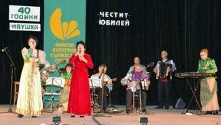 """40 години """"Ивушка"""" популяризира руската музика"""