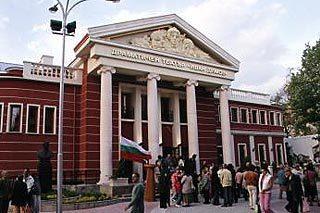 Хасковският театър превзема  столицата !